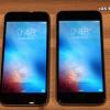 【Video】iOS 9.3.2 beta 3はiOS 9.3.1よりパフォーマンスが向上!(スピード比較テスト)