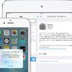 【iTunes】iOSのアップデートが出来ないエラーを解決する方法は?