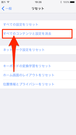 iPhone_Reset-03