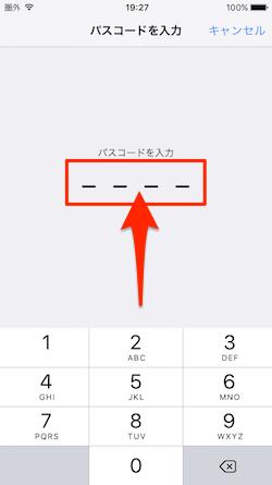 iPhone_Reset-04