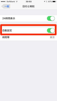 iPhone_Setting-02