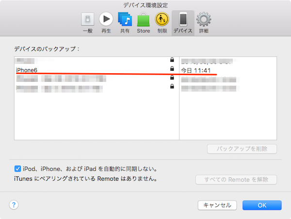 iTunes_Backup-06