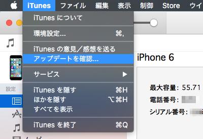 iTunes_Update-01