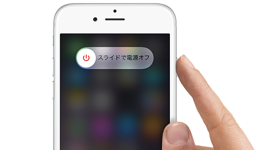 iphone6_hands_power_off