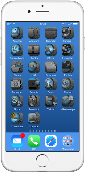 Install_Application_icons_Theme-18