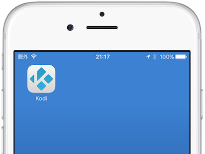 KODI_on_iPhone