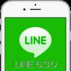LINE 6.3最新版で、タイムライン投稿に#ハッシュタグと@メンション(タグ付け)機能。Android版で先行