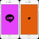 LINEやTwitterのオープニング画面の色を変える方法