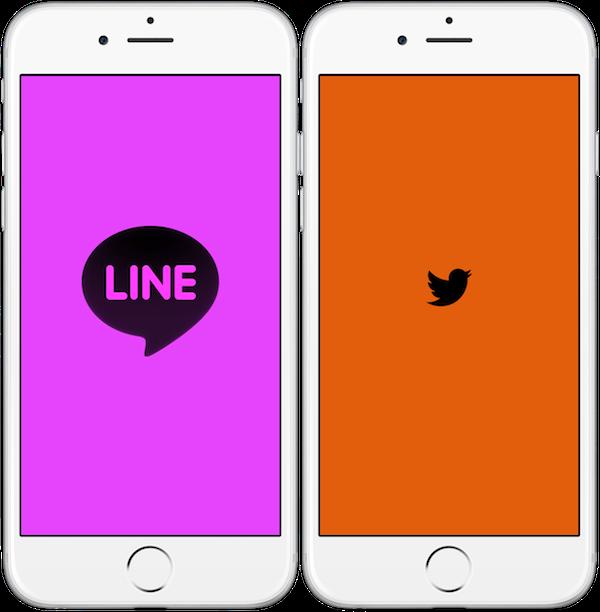 LINE-Twitter-00
