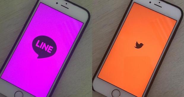 LINE-Twitter