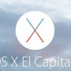 Apple、OS X 10.11.6 Beta 1 デベロッパー向けリリース