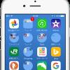 Round_Folder_Icons_iPhone6