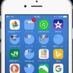 【iOS】iPhoneのホーム画面に丸いフォルダアイコンを表示する方法