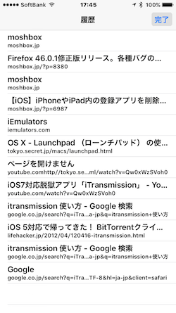 Safari_Browsing_history-02