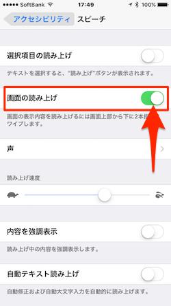 Speak_Screen-02
