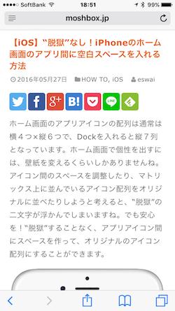 Speak_Screen-03