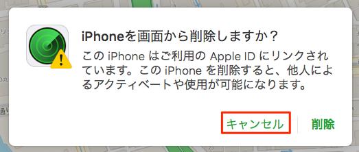 iCloud-10