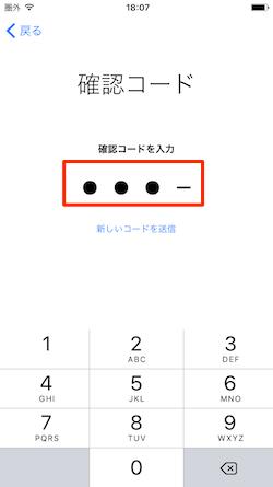 iCloud_BackUp-03