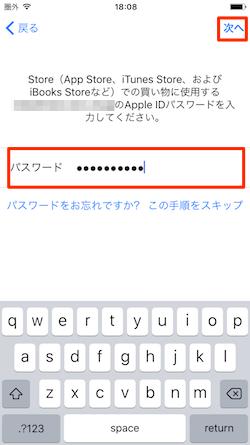 iCloud_BackUp-07