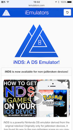 iNDS_install-01