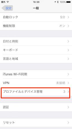 iPhone-03