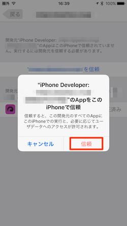 iPhone-06