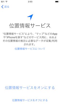 iPhone-08