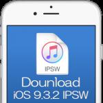 iOS 9.3.2ファームウェア(IPSW)の機種別ダウンロードリンク(Appleオフィシャル・リンク)