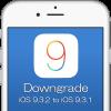 【iOS】iOS 9.3.2をiOS 9.3.1にダウングレードする方法