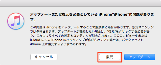 iPhone_Recovery-03