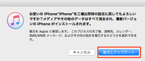 iPhone_Recovery-04