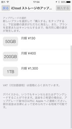 iPhone_Storage-04