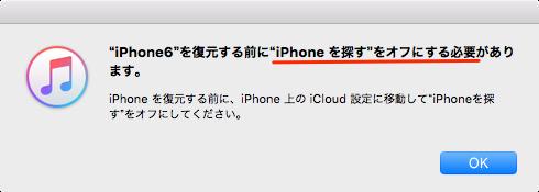 iTunes-04
