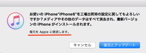 iTunes-07