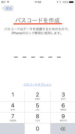 iTunes-13