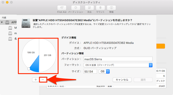 macOS_Delete−02