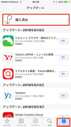 App_Store-01