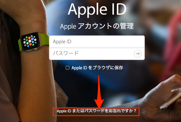 AppleID_forget-01
