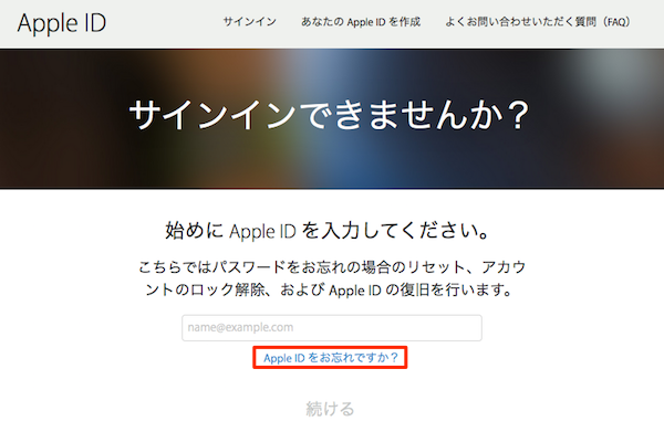 AppleID_forget-02