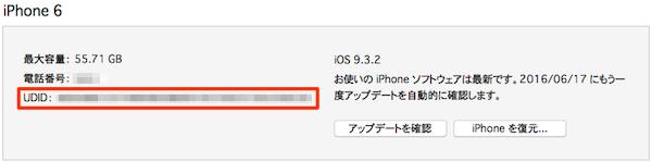 Apple_Developer_Program-02