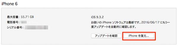 Apple_Developer_Program-10