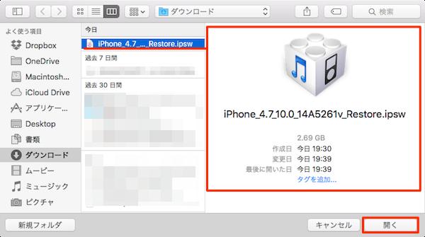 Apple_Developer_Program-13
