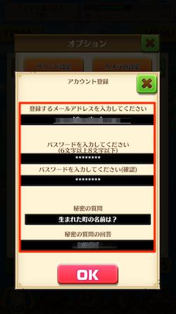 Colopl_Rune_Story-05