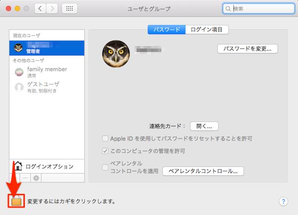Delete_User_Account-03
