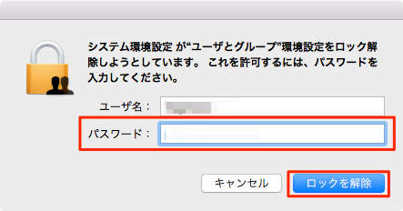 Delete_User_Account-04