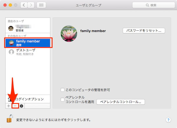 Delete_User_Account-05