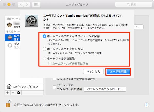 Delete_User_Account-06
