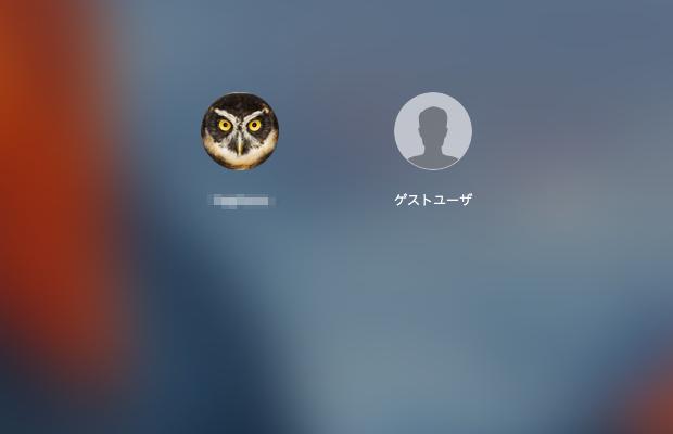 Delete_User_Account