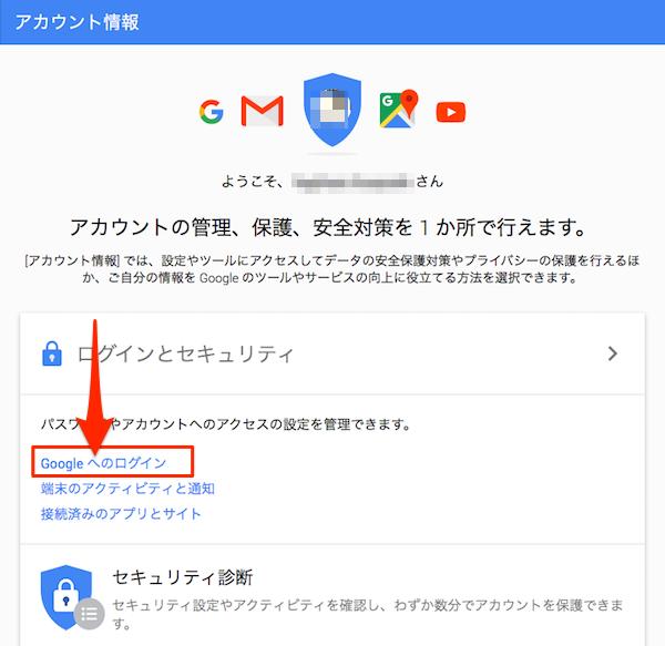 Google_Prompt-01