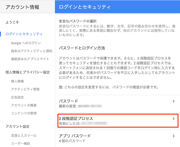 Google_Prompt-02